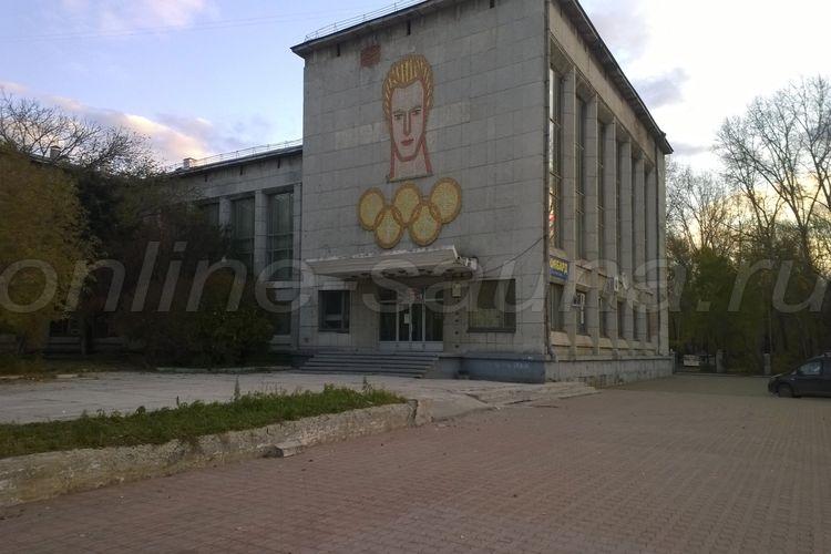 Бассейн, Дворец культуры судостроителей