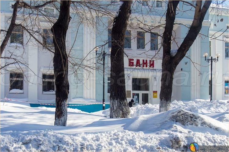 Производственный банно-прачечный комбинат на Кирова